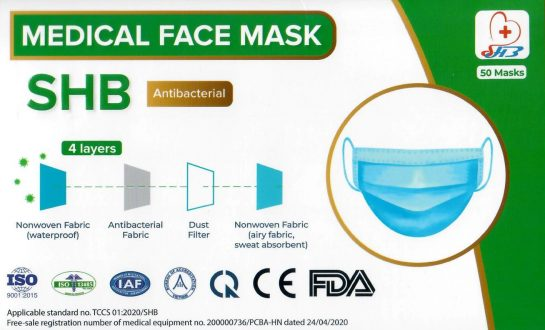 Disposable Medical mask, 4ply